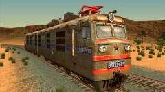 ВЛ80к-699