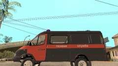 ГАЗель 2705 Газовая служба