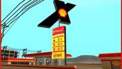 Новая заправка Shell