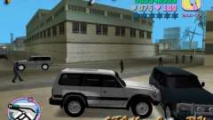 Toyota LAND CRUISER 80 для GTA Vice City