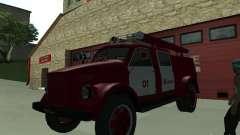 ГАЗ 51 АЦП 20 для GTA San Andreas