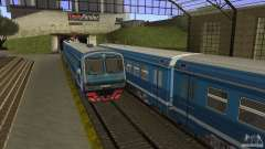 Новый алгоритм движения поездов 5