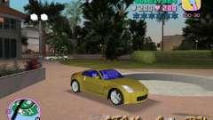 NISSAN Z350 для GTA Vice City