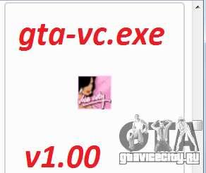 gta-vc.exe v1.00 для GTA Vice City