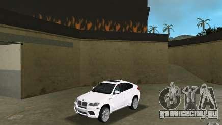 BMW X6M 2010 для GTA Vice City