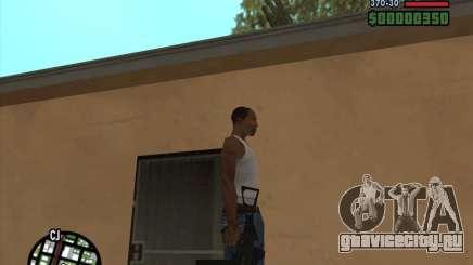 Ump 45 v 2.0 для GTA San Andreas