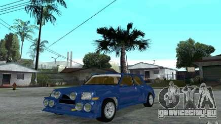 Renault 5 Maxi Turbo для GTA San Andreas