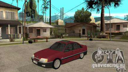Opel Omega A для GTA San Andreas