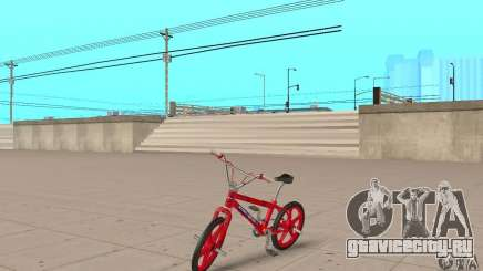 New BMX для GTA San Andreas