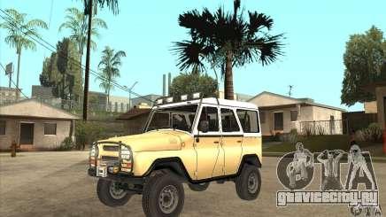 УАЗ 31514 для GTA San Andreas