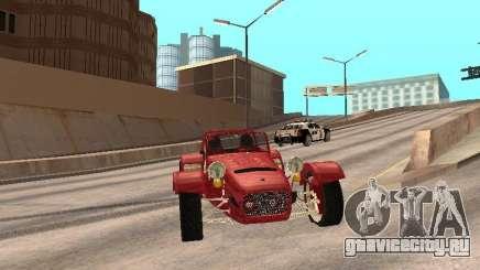 Caterham CSR 260 для GTA San Andreas