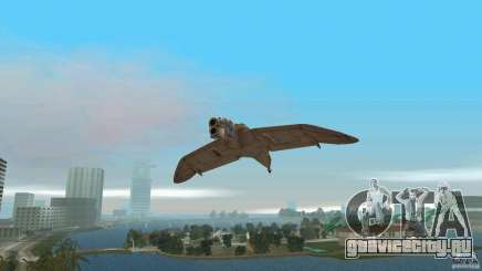 The Valley Gunship для GTA Vice City