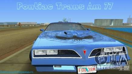 Pontiac Trans Am 77 для GTA Vice City
