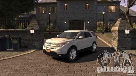 Ford Explorer 2011 для GTA 4