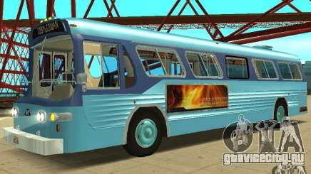 GMC Fishbowl City Bus 1976 для GTA San Andreas