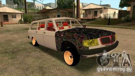 ГАЗ Волга 310221 для GTA San Andreas