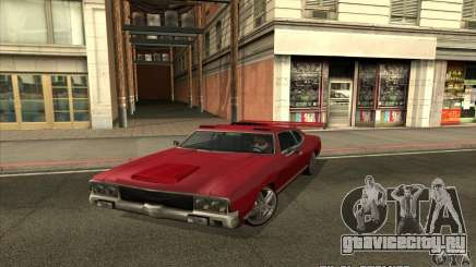 Sabre Drift для GTA San Andreas