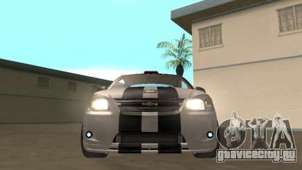 Chevrolet Cobalt Tuning для GTA San Andreas