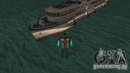 Теплоход ОМ 62 для GTA San Andreas