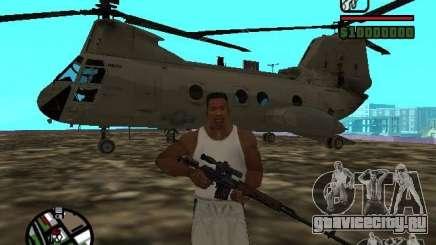 CH-46 SeaKnight для GTA San Andreas