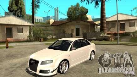 Audi RS4 2006 для GTA San Andreas