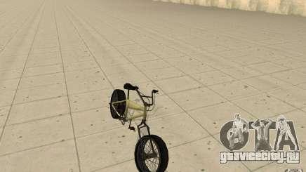BMX Long для GTA San Andreas