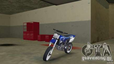 Yamaha YZ450F для GTA Vice City