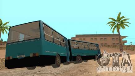 Прицеп для Икарус 280.03 для GTA San Andreas