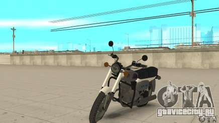 Восход 3 v1.0 для GTA San Andreas