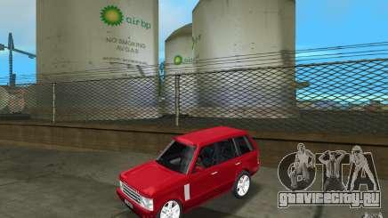 Range Rover Vogue 2003 для GTA Vice City