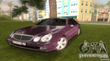 Mercedes E-class E500 для GTA Vice City