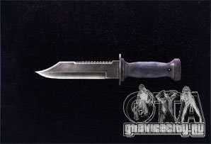 [Point Blank] Knife для GTA San Andreas