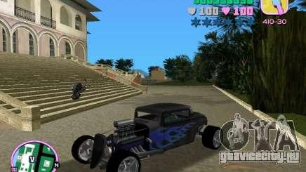 Ford Coupe Hotrod 34 для GTA Vice City