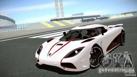 Koenigsegg Agera R 2012 для GTA San Andreas
