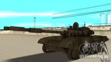 Танк Т-90 для GTA San Andreas