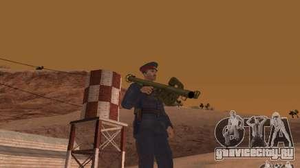 Панцершрек для GTA San Andreas