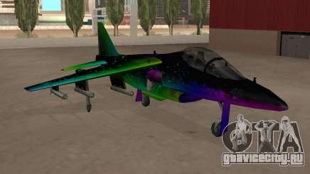 Colorful Hydra для GTA San Andreas