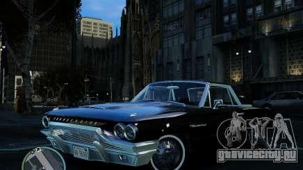Ford ThunderBird 1964 для GTA 4