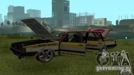 Audi 80 Quattro Rally для GTA San Andreas