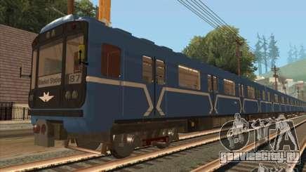Метро типа 81-717 для GTA San Andreas