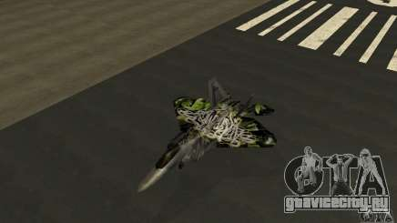 F-22 Raptor Graffity Skin 2 для GTA San Andreas