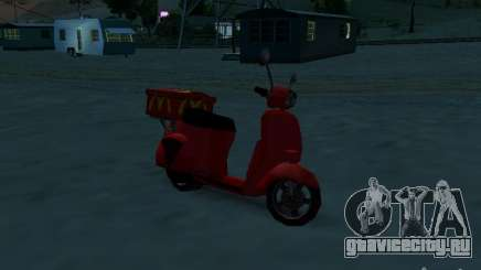 McDonalds Pizzaboy для GTA San Andreas