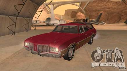 Oldsmobile Vista Cruiser 1972 для GTA San Andreas