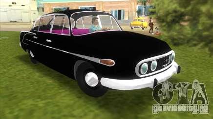 Tatra T2-603 1967 для GTA Vice City