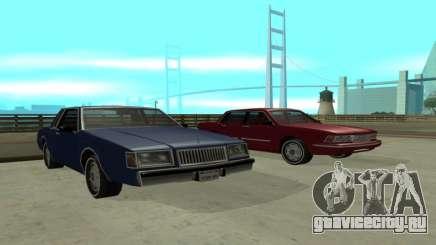 Century Nebula для GTA San Andreas