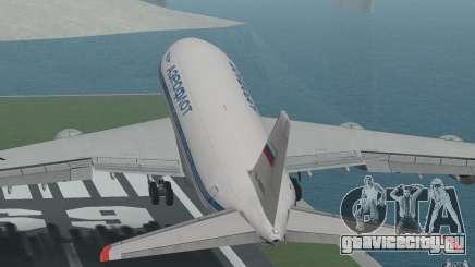 ИЛ-96 для GTA San Andreas