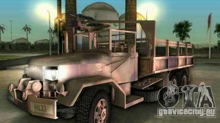 M352A для GTA Vice City
