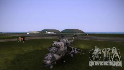 Ми-35 для GTA Vice City