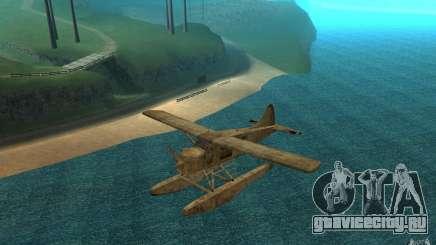 De Havilliand Beaver DHC2 для GTA San Andreas