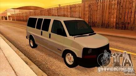GMC Savanna 2500 для GTA San Andreas